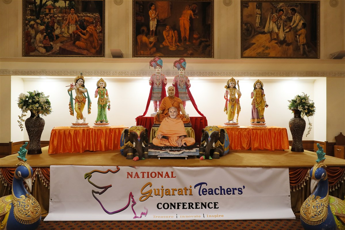 National Gujarati Teachers Conference