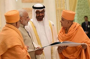First Hindu Temple in Abu Dhabi